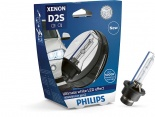 D2S Philips WhiteVision Gen2 (+120%)