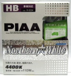 PIAA Northern Star White HB3 H-634