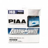 PIAA Arrow Star White H8 H-617