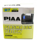 PIAA Plazma Ion Yellow H7 H-136