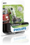 Philips LongLife EcoVision H11 12362LLECOB1 (1 шт)
