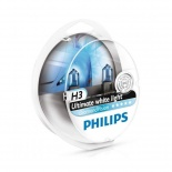 Philips Diamond Vision H3 12336DVS2