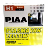 PIAA Plazma Ion Yellow H1 H-127