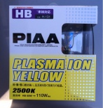 PIAA Plazma Ion Yellow HB3 H-131