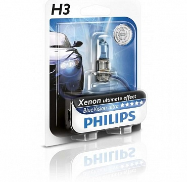 Philips BlueVision Ultra H3 12336BV - 1