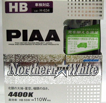 PIAA Northern Star White HB3 H-634 - 1